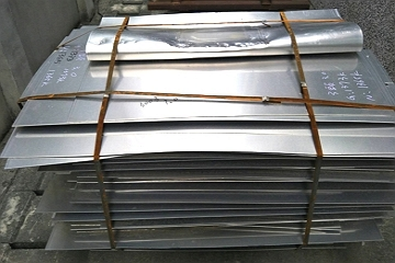 Recycling of Clean Aluminum Sheet